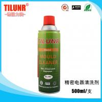 Buy cheap High Efficiency Machine & Electronic Equipment Cleaner from wholesalers