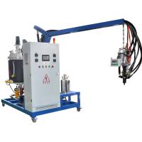 Buy cheap High Efficiency Low Pressure Polyurethane Foam Machine , PU Injection Machine from wholesalers
