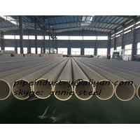 Wholesale stainless steel seamless tube TP321/H from china suppliers