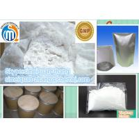 Buy cheap 99% High Purity Antisterone Weight Loss Steroids Spironolactone CAS 52-01-7 from wholesalers
