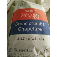 Buy cheap Fine Dry Japanese Bread Crumbs Low Fat With Sugar / Salt / Oil Additives from wholesalers