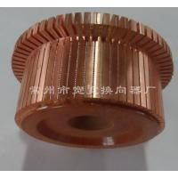 Buy cheap KUANKUAN DC Motor Commutator 69 Pieces For DC Traction Motor XQ-10KW from wholesalers