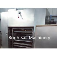 Buy cheap Food Grade Chips Drying Machine Vegetables Fruits Mango Banana Drying Stable from wholesalers