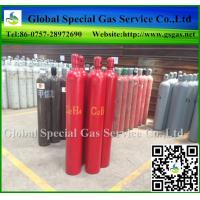 High Quality 99.95% Ethylene Gas C2H4 Gas Best Price made in China Manufactures