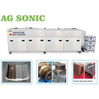 China Automated Operation Industrial Ultrasonic Cleaning Equipment Degreasing Stainless Steel Parts on sale