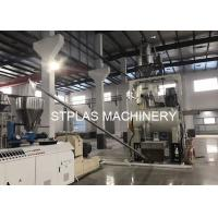 Buy cheap PET Bottle / Plastic Auxiliary Machine , Pellet Manufacturing Equipment from wholesalers