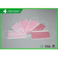Buy cheap 3 Ply Non - woven Medical Disposable Face Masks with FDA Certification from wholesalers