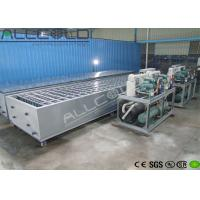 Buy cheap Commercial Ice Block MakerMachine from wholesalers