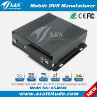 Buy cheap Competitive 4CH Full D1 128GB SD Card Mobile DVR With Optional GPS 3G from wholesalers