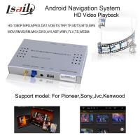 Buy cheap Multimedia Android Navigation Box DVD Support TMC / Social Utilities from wholesalers