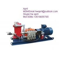 Buy cheap BPW 315/10(16) atomizing pump from wholesalers