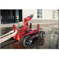 Quality Fire fighting robot  Monitor function: spray /jet mode switch, shoot / rod angle switching, swing function for sale