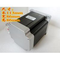 Buy cheap cnc stepper motor 450B / stepper motor for cnc / cnc router stepper motor from wholesalers