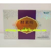 slimming plum for women slim body  High Quality Weight Loss Dried Slim Plum Manufactures