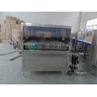 Buy cheap Glass Bottle Beverage Processing Equipment 20000 BPH Bottle Tunnel Pasteurizer from wholesalers
