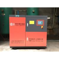 Buy cheap 75kW 90HP  Direct Drive Rotary Screw Air Compressor  Industrial Screw Compressor from wholesalers