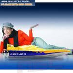 Buy cheap 1:10 Gas Power Boat from wholesalers