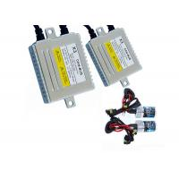Buy cheap AC 12V 35W Motorcycle Hid Headlight Ballast 9006 H3 Canbus HID Xenon Conversion Kit from wholesalers
