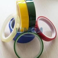 Buy cheap Mylar tape polyester film tape green tape from wholesalers