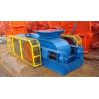Buy cheap 2PG610X400 Manganese ore is the quality double rollers crusher from wholesalers