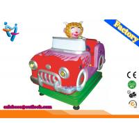 China Electric Animal Ride On Toys For Kids , Swing Machine Animal Figures on sale