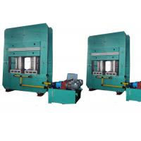 Buy cheap Automatic Rubber Making Machine , Rubber Vulcanizing Press Machine For Rubber Sheet from wholesalers