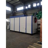 Buy cheap Industrial Desiccant Dehumidifier Equipment High Capacity Energy Saving CE Approval from wholesalers