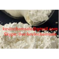 Buy cheap L-Cystine powder, CAS No.56-89-3, formed by the oxidation of two cysteine molecules from wholesalers