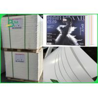 Buy cheap Size 900 × 1120 Mm CCNB Paperboard 300 350gsm For Sheet Promotion Pamphlet from wholesalers