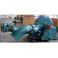 Buy cheap Inclined jet turbine from wholesalers