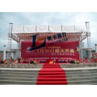 Buy cheap supply lighting aluminum truss / Concert stage truss project / Vaulted roof truss from wholesalers