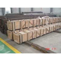 Buy cheap Boiler Tubes ASTM A192 for Boiler Tubes for High Presure Service from wholesalers