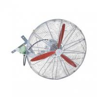 Buy cheap Explosion-Proof Oscillating Fan (FB) from wholesalers