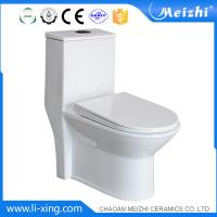 Buy cheap Washroom sanitary ware ceramic one piece toilet seats water closet toilet from wholesalers
