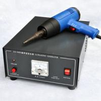 Auto Hand Held Ultrasonic Welding Machine For Non - woven Fabric Sewing / Clothing Manufactures