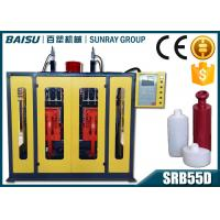 Buy cheap Cosmetic Bottle Making Field Plastic Bottle Blowing Machine 3.0 X 2.1 X 2.35 MSRB55D-3 from wholesalers