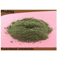 Buy cheap Sage Green Fine Powder Montmorillonite Green Clay For Facial Mask from wholesalers