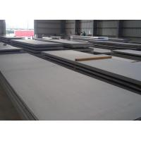 Buy cheap 304 Super Duplex Stainless Steel Plate , Stainless Steel Metal Sheet Panels from wholesalers