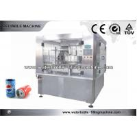 Buy cheap Tea / Coffee Automatic Liquid Filling Line , High Viscosity Filling Machine 5.5Kw from wholesalers
