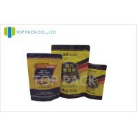 Buy cheap Stand Up Resealable Foil Pouches Food Grade / heat sealable foil bags from wholesalers