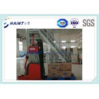Buy cheap High Efficiency Low Noise Auto Guided Vehicle For Paper Mill / Pulp Mill product