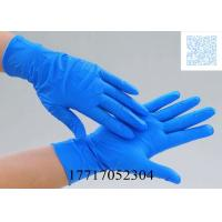 Buy cheap Protective Safety Medical Nitrile Gloves Protective Safety Gloves Rhombic Surface from wholesalers