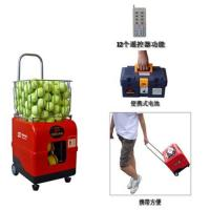 China SS - Tennis ball machine V8-5 on sale
