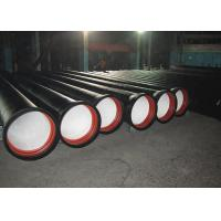 Buy cheap Water Transfer FBE Coated Pipe Ductile Iron Pipe Anti Corrosion Round Shape product