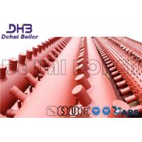 Buy cheap Custom Size Boiler Manifold Headers ASRM Standard Safe Working Pressure from wholesalers