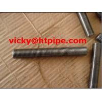 Buy cheap SAF 2507 / S32750 / 1.4410 hollow threaded rod 1.4529 / 254SMO / 904L from wholesalers