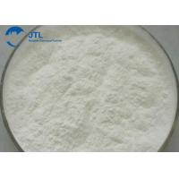 Buy cheap Antioxidant 1010 Plastic Auxiliary Agents CAS 6683-19-8  Phosphite Ester Antioxidant from wholesalers
