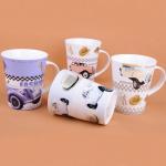 Buy cheap Ceramic decal mug in new bone china from wholesalers