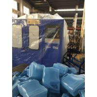 Buy cheap Extrusion Plastic Bottle Manufacturer Machine For 8L Home Cleaning Bottle from wholesalers