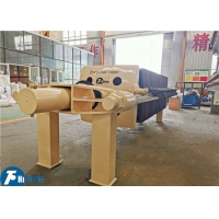 Buy cheap Cast iron plate filter press used for metallurgy,ceramics,petrochemical industries from wholesalers